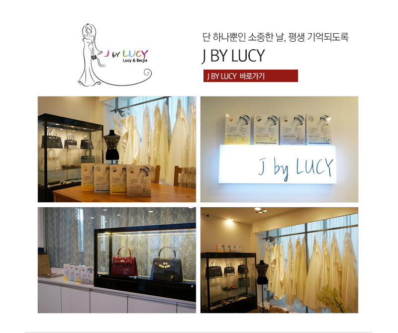 J by Lucy