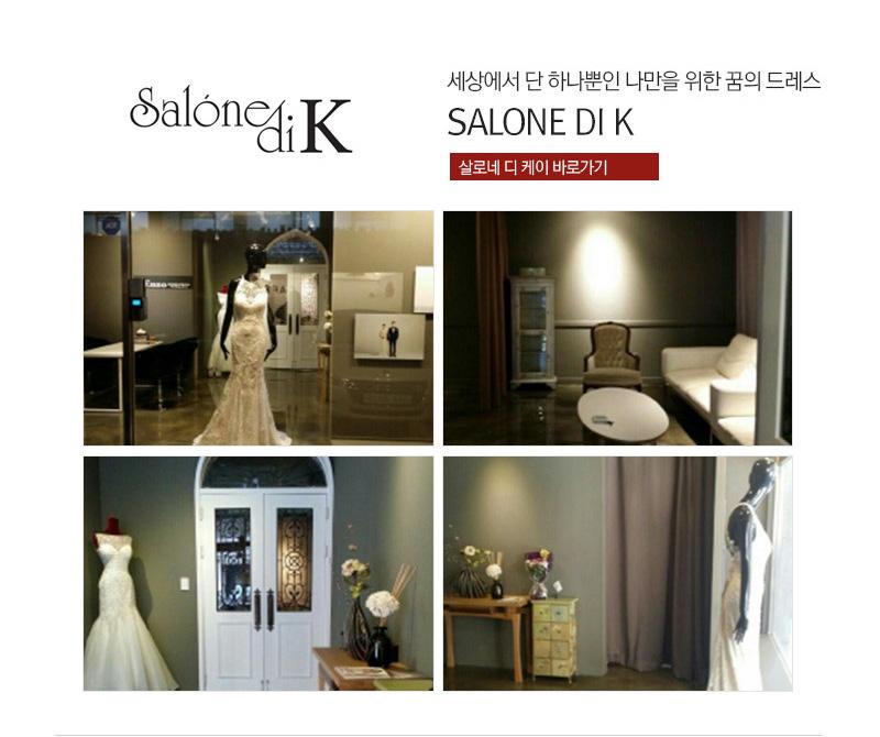 Salone-di-K